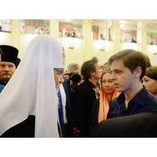 Патриарх Кирилл: «Нельзя внутренне расслабляться, иначе человек в кисель превратится или в мягкий пластилин»