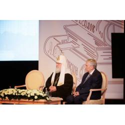 В МГУ проходит Всероссийский съезд учителей русской словесности
