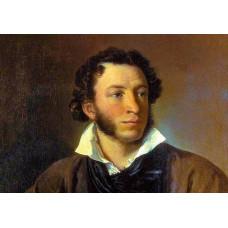 Вышла в свет новая книга об А.С. Пушкине
