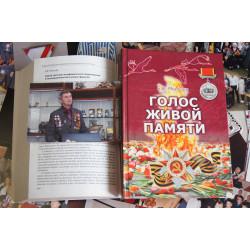 Моисеев Евгений Васильевич: «Мне досталась судьба тяжелая»