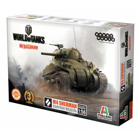 Сборная модель HOBBY WORLD 1631 World of Tanks. M4 SHERMAN. Масштабная модель 1:56
