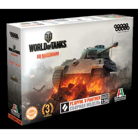 Сборная модель HOBBY WORLD 1629 World of Tanks. Pz.Kpfw. V PANTHER. Масштабная модель 1:56