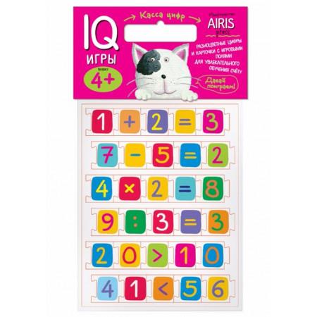 Обучающие карточки АЙРИС-ПРЕСС 65008 Мягкие игры. Касса цифр с игровыми полями
