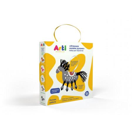 Набор для творчества ARTI Г000675 Глиняная лошадка Буцефал