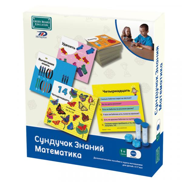 """""""Математика"""" учебное пособие для детей 5-7 лет"""