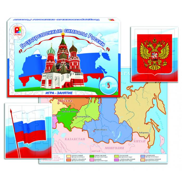 Символика россии дошкольникам в картинках