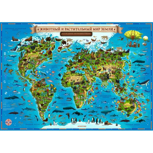 Интерактивная карта GLOBEN Животный и растительный мир Земли, для детей КН011