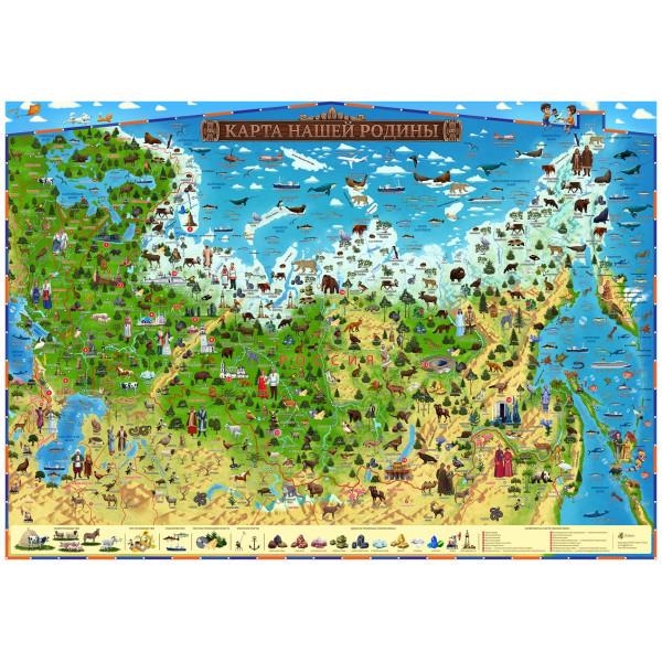 Интерактивная карта GLOBEN Наша Родина, для детей КН018