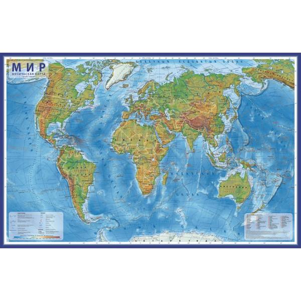 Интерактивная карта GLOBEN Физический Мир 1:29 КН039