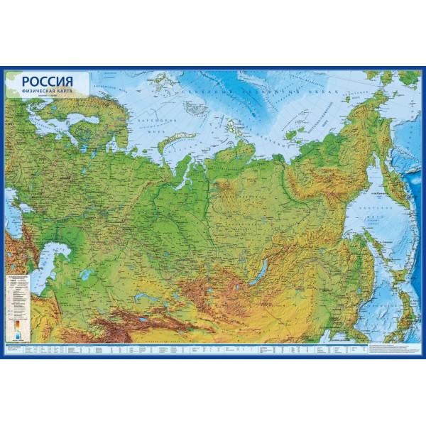 Интерактивная карта GLOBEN Россия Физическая 1:7,5 КН054