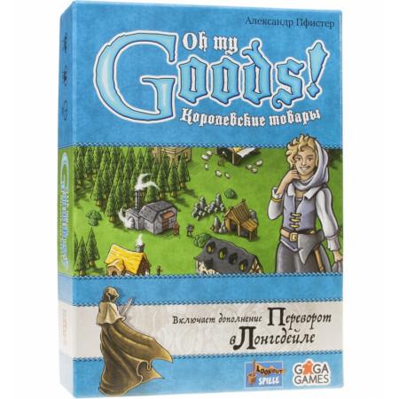 Настольная игра GAGA GAMES GG082 Королевские Товары, OMG