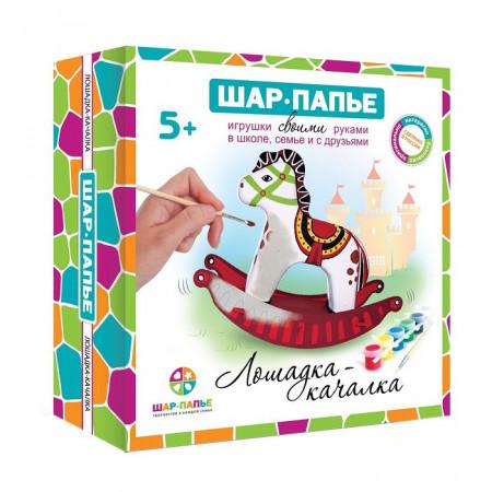 Набор для творчества ШАР-ПАПЬЕ В01963 Лошадка-качалка