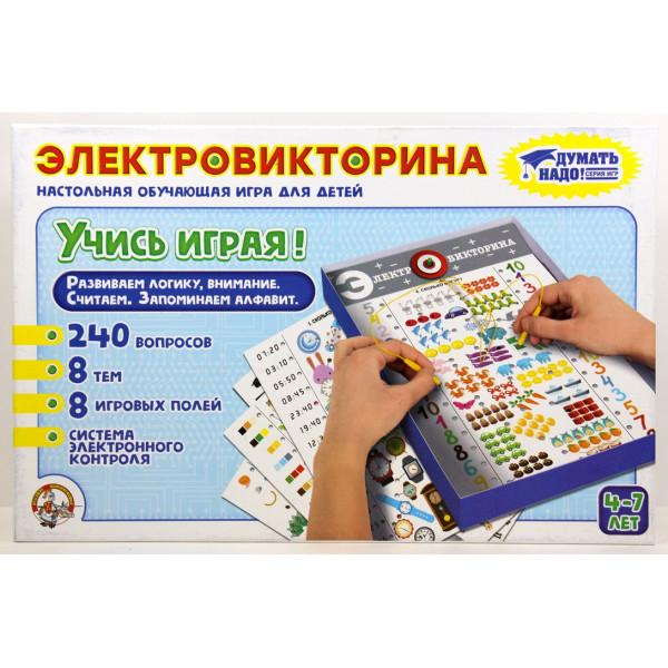 Интерактивная игра ДЕСЯТОЕ КОРОЛЕВСТВО Электровикторина Учись играя! 02843