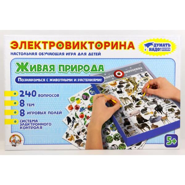 Интерактивная игра ДЕСЯТОЕ КОРОЛЕВСТВО Электровикторина Живая природа 02813