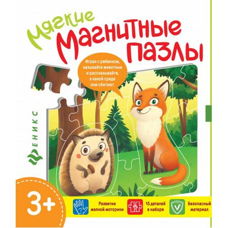 Пазл ФЕНИКС МП2175 Ёжик и лисичка
