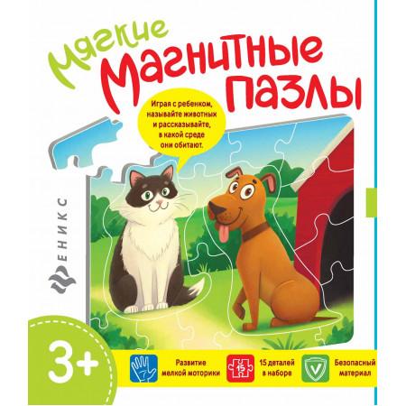 Пазл ФЕНИКС МП2174 Кошечка и собачка