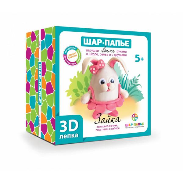 Набор для творчества ШАР-ПАПЬЕ 3D-лепка Зайка В0268З
