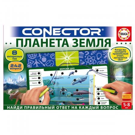 Интерактивное пособие EDUCA 17493 Планета Земля