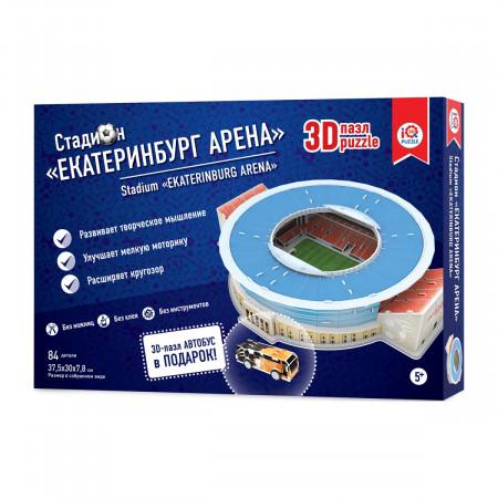 3d пазл IQ 3D PUZZLE 16553 Екатеринбург Арена