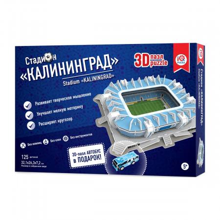 3d пазл IQ 3D PUZZLE 16555 Калининград