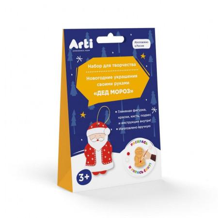 Набор для творчества ARTI Г000736 Новогодние украшения Дед Мороз