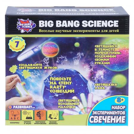 Набор BIG BANG SCIENCE 1CSC20003291 Свечение
