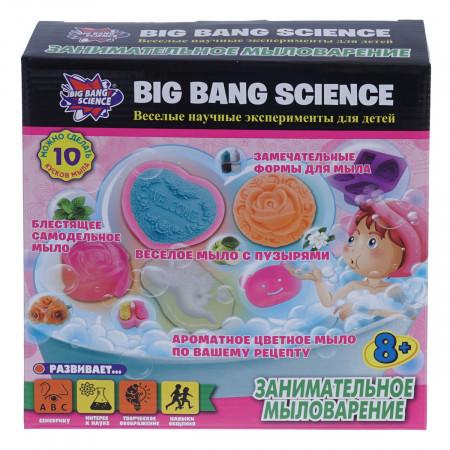 Набор BIG BANG SCIENCE 1CSC20003301 Занимательное мыловарение