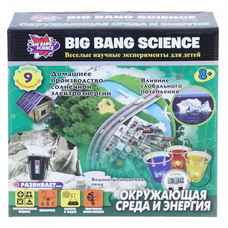 Набор BIG BANG SCIENCE 1CSC20003297 Окружающая среда и энергия