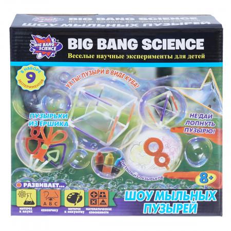 Набор BIG BANG SCIENCE 1CSC20003290 Шоу мыльных пузырей