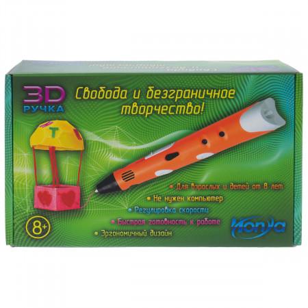 Набор HONYA SC-1-yellow 3D-ручка желтая