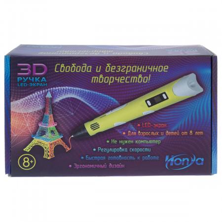 Набор HONYA SC-3-yellow 3D-ручка желтая