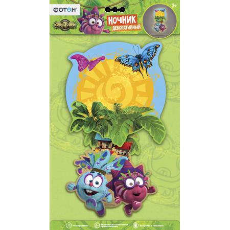 Ночник ФОТОН 22974 декоративный СМЕШАРИКИ Крош и Ёжик в джунглях