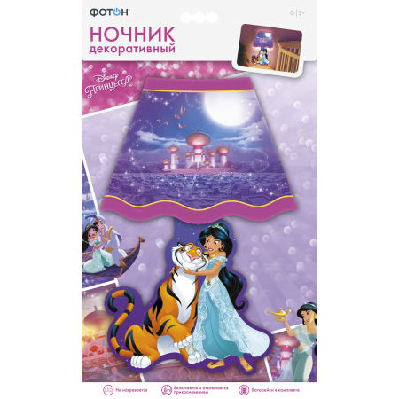 Ночник ФОТОН 22970 декоратичный Disney Принцесса Жасмин