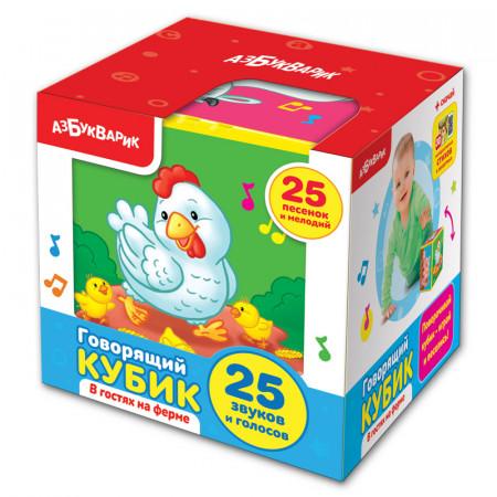 Игрушка АЗБУКВАРИК 82039 Говорящий кубик В гостях на ферме