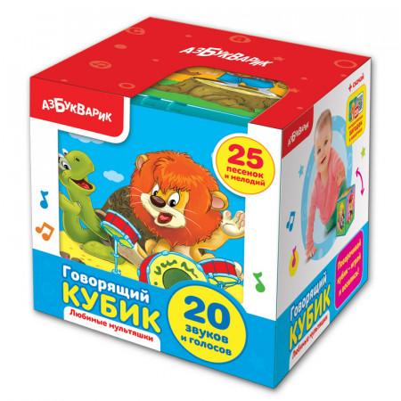 Игрушка АЗБУКВАРИК 82022 Говорящий кубик Любимые мультяшки