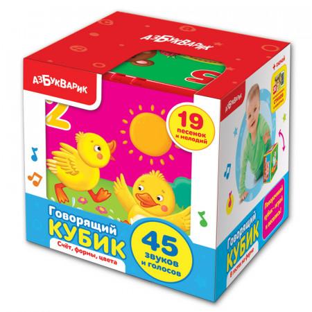Игрушка АЗБУКВАРИК 82015 Говорящий кубик Счет, формы, цвета
