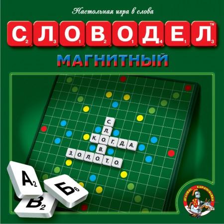Настольная игра ДЕСЯТОЕ КОРОЛЕВСТВО 01348 Словодел Магнитный