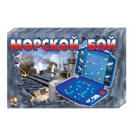 Настольная игра ДЕСЯТОЕ КОРОЛЕВСТВО 00993 Морской бой 2