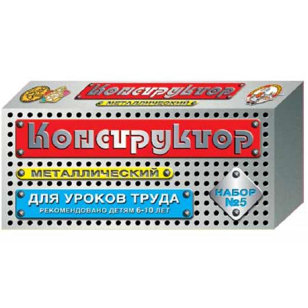 Конструктор ДЕСЯТОЕ КОРОЛЕВСТВО Для уроков труда № 5 (68 эл) 00852