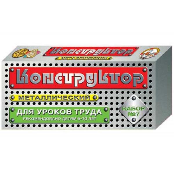 Конструктор ДЕСЯТОЕ КОРОЛЕВСТВО Для уроков труда № 7 (148 эл) 00847