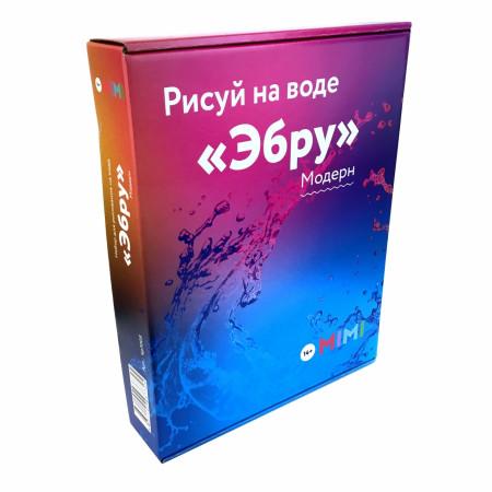 Набор для творчества MIMI kp1005 Эбру Модерн