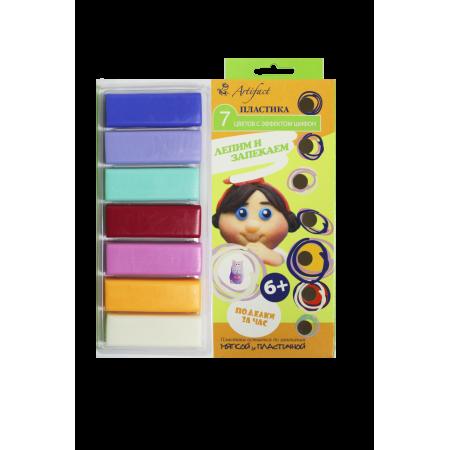 Набор для творчества ARTIFACT 7507-58 7 цветов с эффектом Шифон