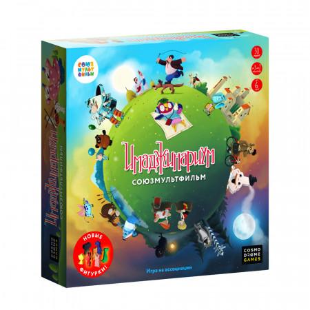 Настольная игра COSMODROME GAMES 52061 Имаджинариум Союзмультфильм 2.0