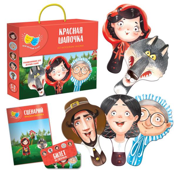 Кукольный театр VLADI TOYS Красная шапочка VT1804-09
