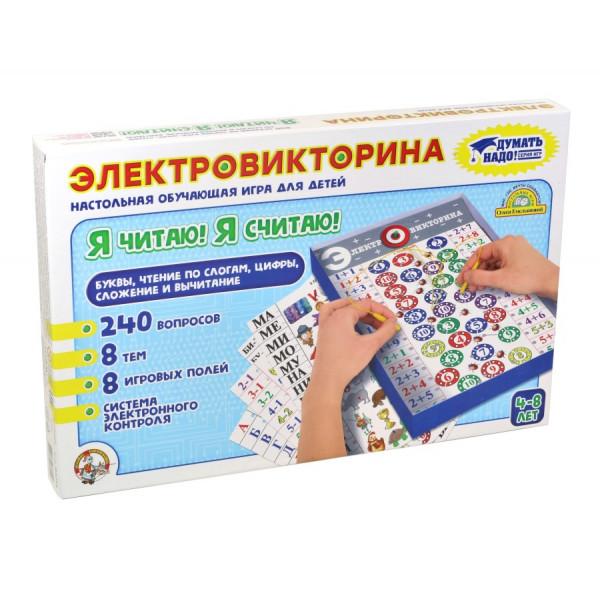 Интерактивная игра ДЕСЯТОЕ КОРОЛЕВСТВО Электровикторина Я читаю, я считаю 03641