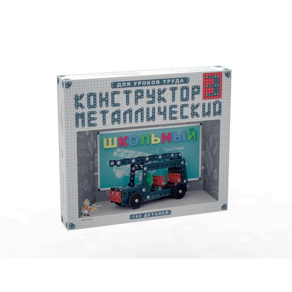Конструктор ДЕСЯТОЕ КОРОЛЕВСТВО для уроков труда Школьный-3 (160 эл) 02051