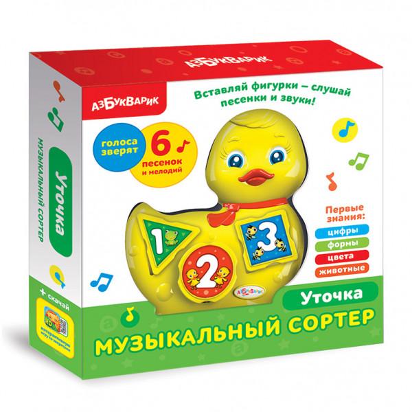 Игрушка АЗБУКВАРИК сортер Уточка 2572