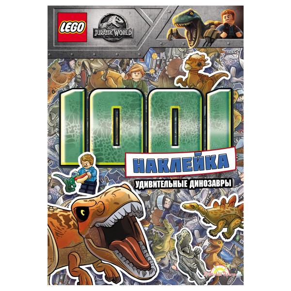 Книга LEGO Jurassic World.Удивительные динозавры LTS-6201
