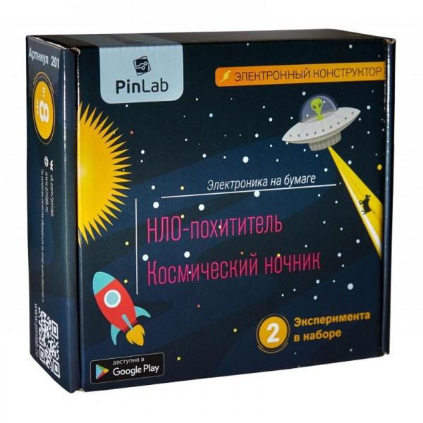 Конструктор PINLAB Нло-похититель, Космический ночник 201