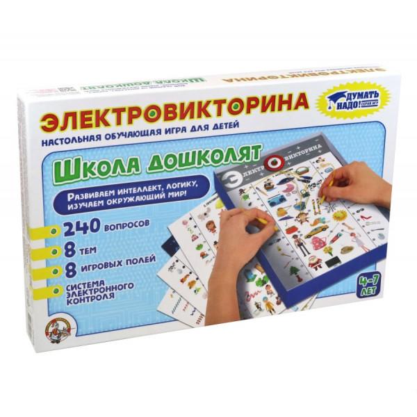 Интерактивная игра ДЕСЯТОЕ КОРОЛЕВСТВО Электровикторина Школа дошколят 02844